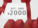 エコ推進支援 - 15万円割引